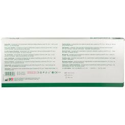 Lomatuell H Pansements Stériles 10x30 cm