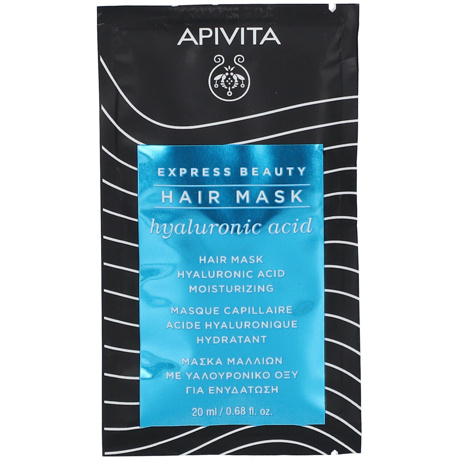 Image of Apivita Express Beauty Masque capillaire hydratant